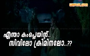 Salim Kumar funny malayalam question