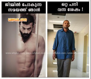 True story- malayalam fun