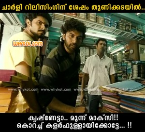 Malayalam movie charlie