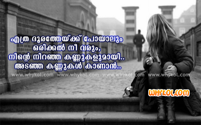 To see more click on love quotes Sad Love Quote