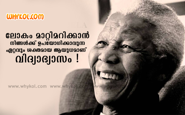 Viplavam quotes collection in malayalam language whykol 1885363 viplavam quotes collection in malayalam language whykol thecheapjerseys Images