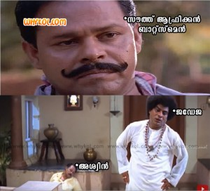 Troll cricket images