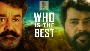 mammotty vs Mohanlal- Poster