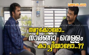 Mohanlal evergreen funny comment