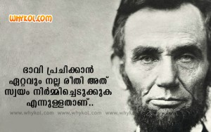 list of malayalam famous quotes 100 famous quotes