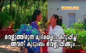 Sukumari funny film comment