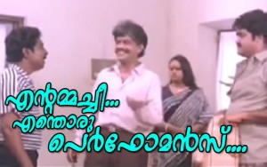 Perfomance funny malayalam film comment