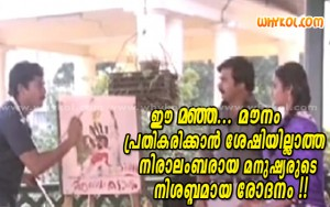 Mukesh funny malayalam speech