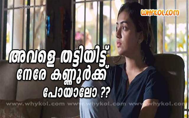 Malayalam funny film thought