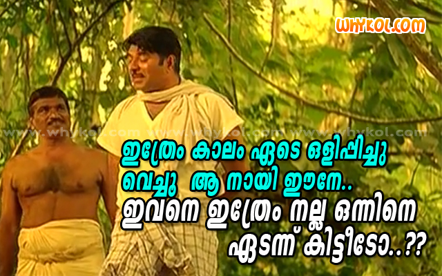 Mammootty funny film asking