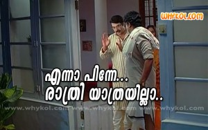 Malayalam funny film comment with pic