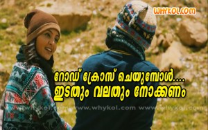 Malayalam film advice