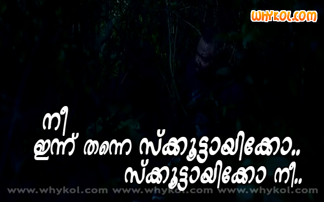 Malayalam comedy comment with pic