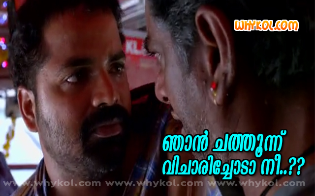 Malayalam comment with pic