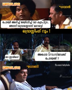 Malayalam Cricket Jokes