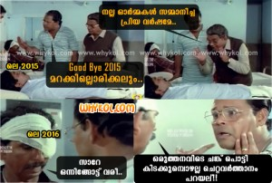 Malayalam new year images