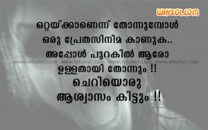 Funny Malayalam Picture