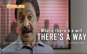 Pavada Dialogues - Malayalam movie