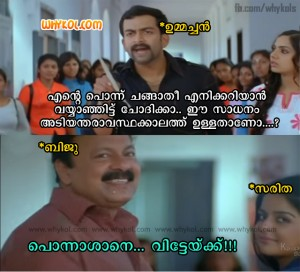 Funny Politics - Malayalam Jokes