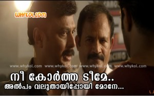 Movie dialogues- style