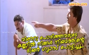 drama dialogue film comedy