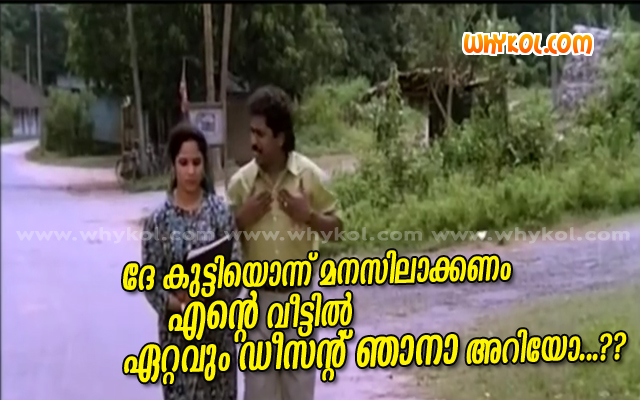 Premkumar funny love proposal