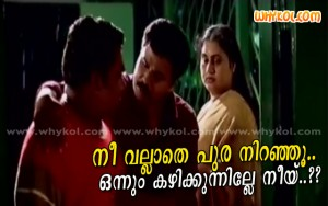 Malayalam funny film moking comment