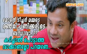Hareesh malayalam comedy comment