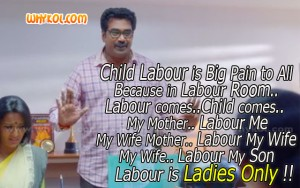 Child Labour malayalam film comedy