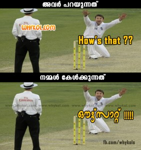 Appealing - Malayalam Cricket Troll