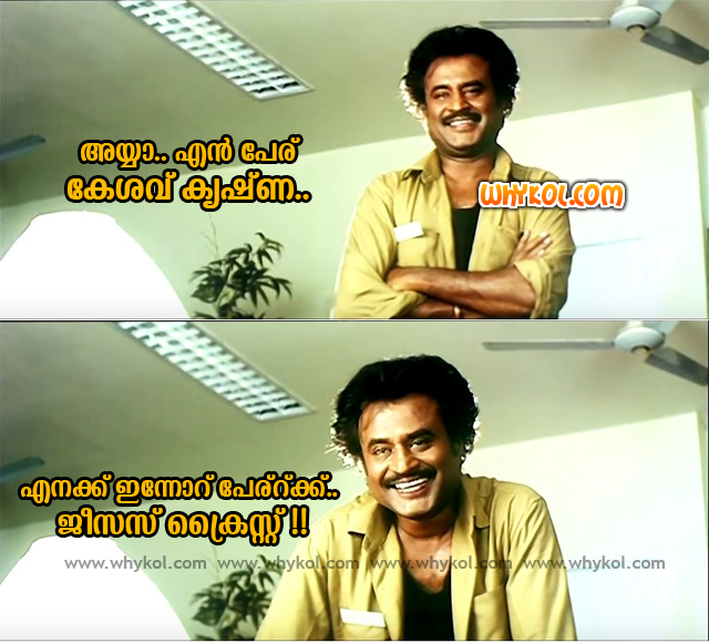 Malayalam New Jokes