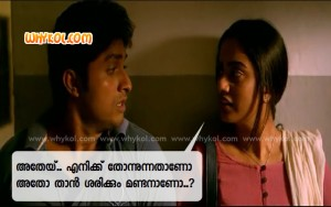 Adi Kapyare Koottamani Movie Dialogues
