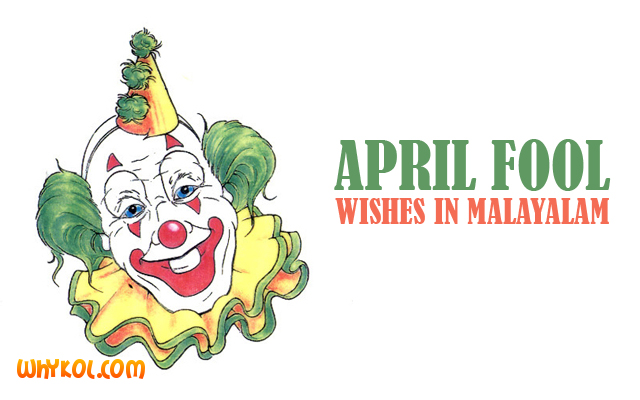 April Fool Wish
