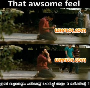 Awesome feel