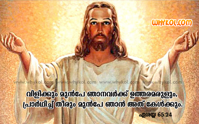 bible quotes in malayalam whykol