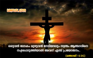 Bible quotes in Malayalam language - Bible Quotes Pictures