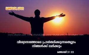 malayalam bible quotes - Bible verses