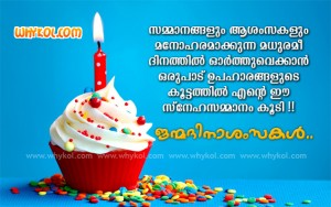 Malayalam Happy Birthday