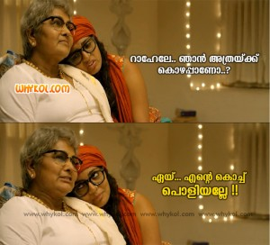 Parvathi Menon Movies - Dialogues from Charlie