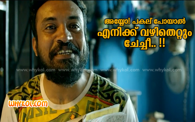 Soubin Shahir Comedy dialogue in Charlie