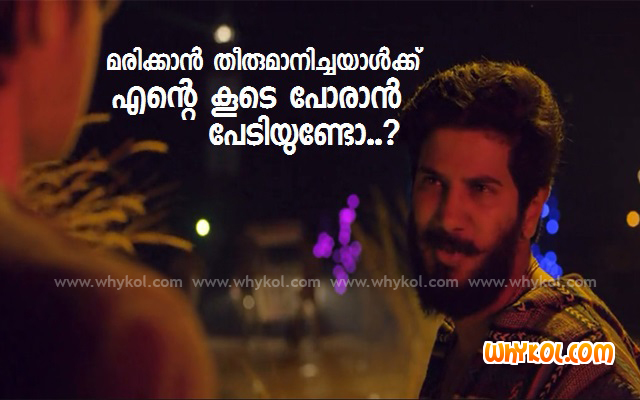 Dulquer and Aparna Scene From Charlie