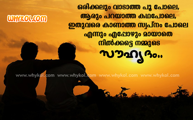 Friendship Day Quote For Wife : Malayalam friendship images pictures becuo