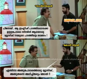 Mallu Jokes - Whatsapp Malayalam Jokes