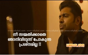 Nivin Pauly upcoming Movie Jacobinte Swargarajyam