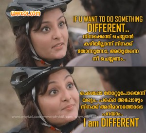 Malayalam Inspirational Dialogue - Jo and The Boy