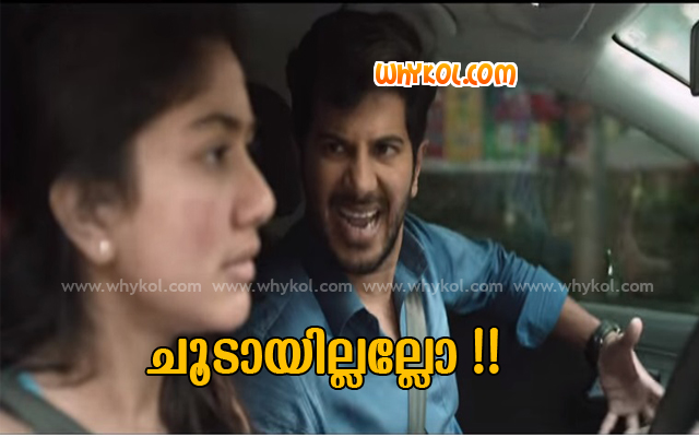 Kali Movie Dialogues - DQ New Movies
