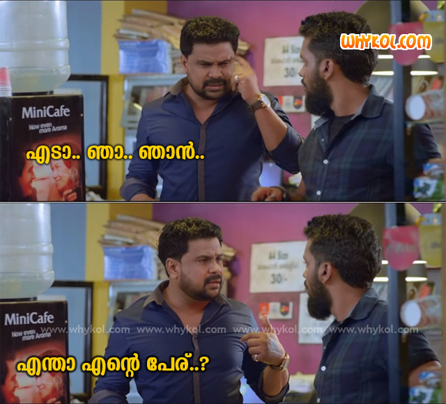 king malayalam movie dialogues instmank