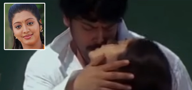 Malayalam Actress Lip Lock Scene