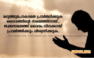 Malayalam Thoughts about life