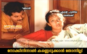 Mallu Jokes Images
